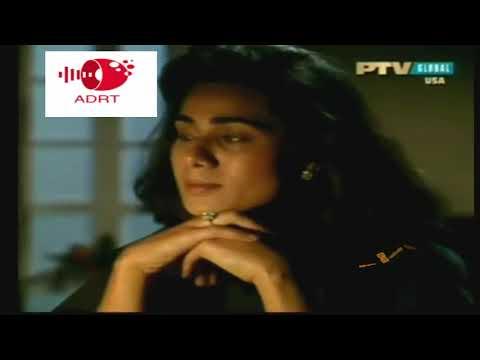Muhabbat ab nahi hogi by Tarranum Naz | FAREB PTV