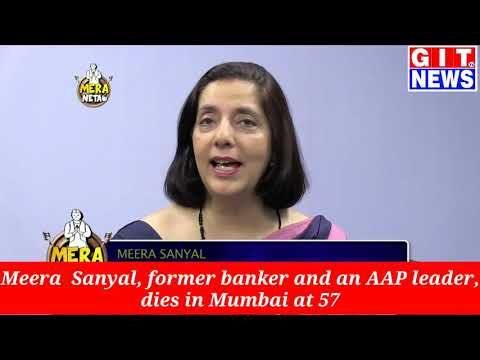Meera Sanyal,former banker and an AAP leader,  die in Mumbai at 57