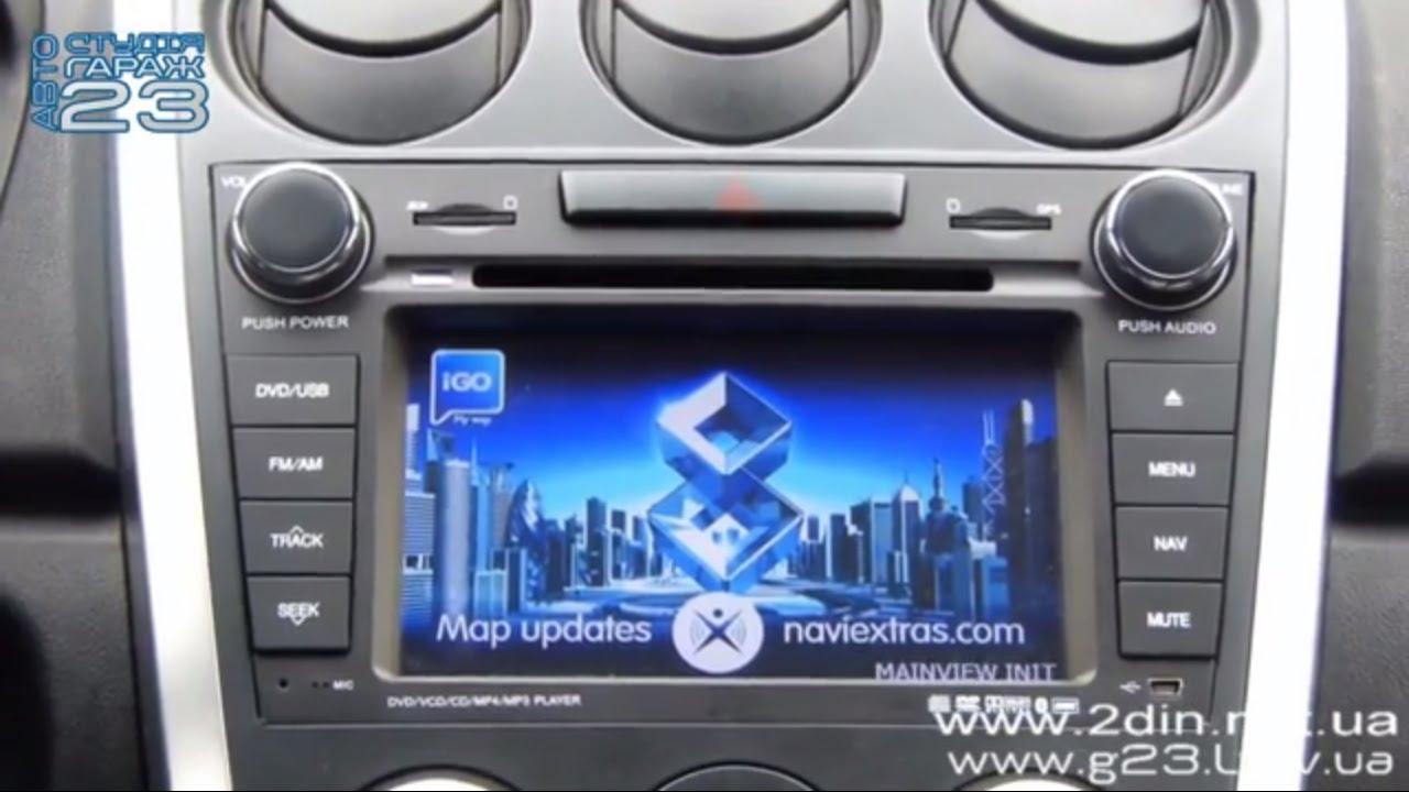 Установка машгитолы Phantom DVM-7520G i6 в Mazda CX-7 (2008-2015) - GPS/DVD/USB/Bluetooth