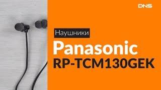 Розпакування навушників Panasonic RP-TCM130GEK / Unboxing Panasonic RP-TCM130GEK