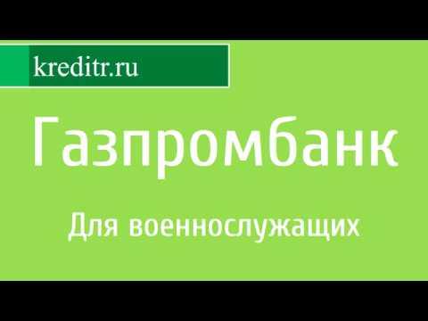 альфа банк кредиты для пенсионеров в 2020 году