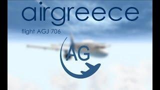 ROBLOX - Air Greece Flight