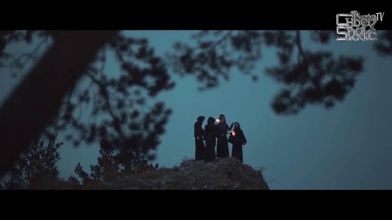 Ultar  Azathoth Official Video
