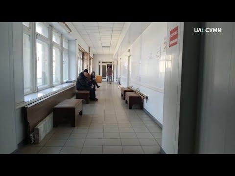 Суспільне Суми: Спецзасобів для медиків вистачить на три доби - лікар райлікарні Сумщини