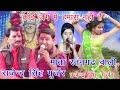 भरदो झोली रतनगढ़ बाली-गायक राजेन्द्र सिंह गुर्जर Rajendra Singh Gurjar