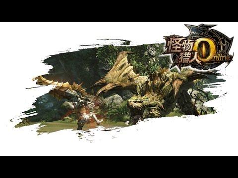 Mega Monster Hunter Online Tutorial - QQ Account, Altersverifizierung, TGP (Client) - Lets Explain