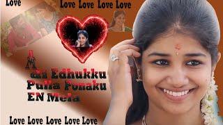 Adi Edhukku Pulla Ponaku En Mela 2020 |  Heart Touching | Tamil.| Love Song |