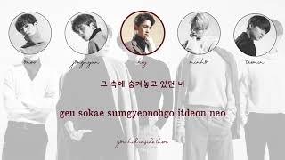 SHINee (샤이니) - In My Room (Unplugged Remix) Lyrics Video