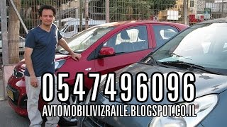 видео доска объявлений для автомобилистов