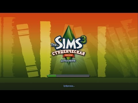 The sims 3 саундтреки темная волна