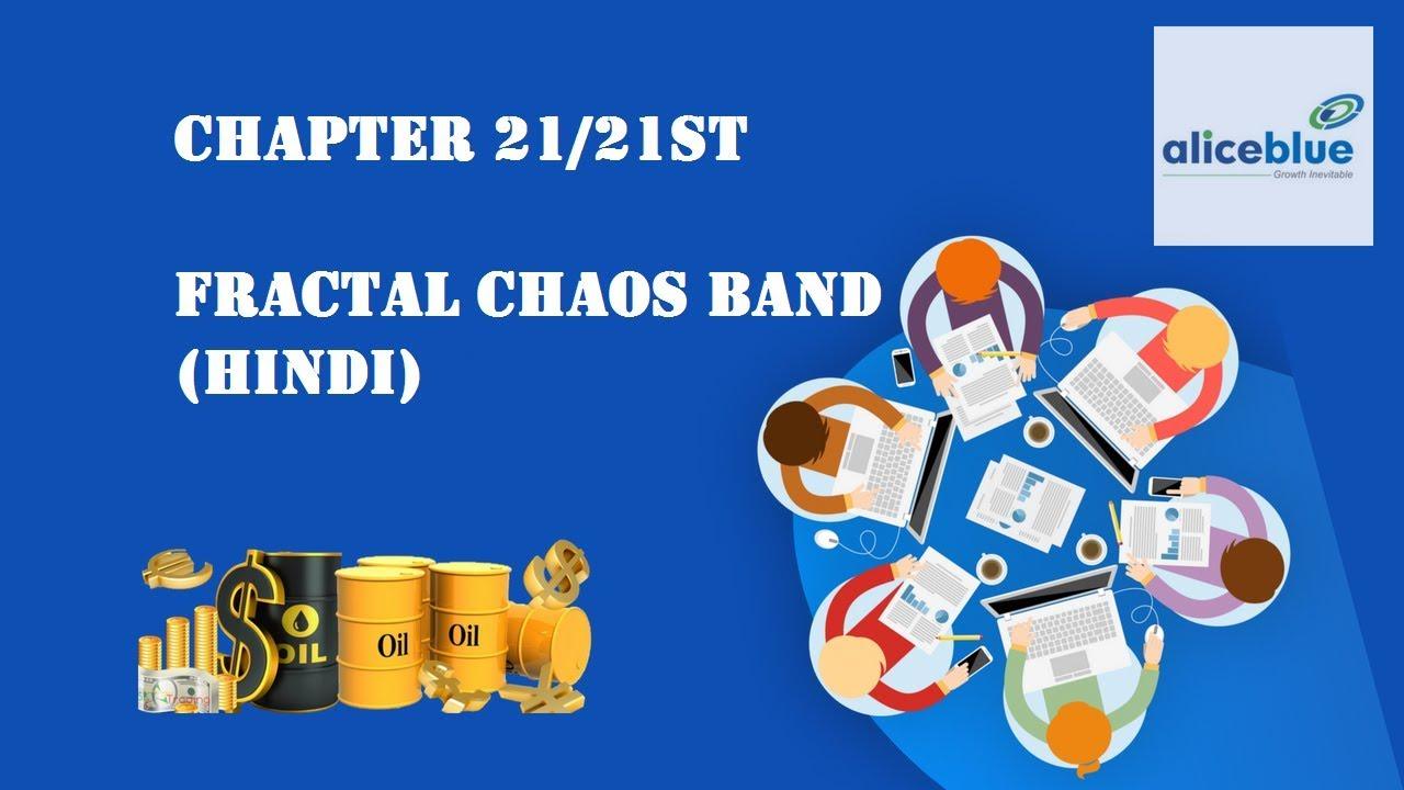 Fractal Chaos Band Hindi Chapter 21 21st Youtube