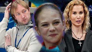 Александра Трусова сравнила Тутберидзе с Плющенко