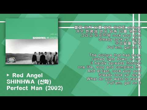 SHINHWA (신화) - Red Angel