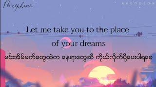 Dhruv Double Take Myanmar Subtitles