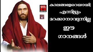 Golden Old Songs # Christian Deotional Songs Malayalam 2018 # Old Is Gold