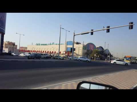 Lulu traffic light qatar