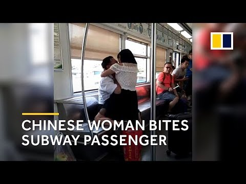 Chinese woman bites subway passenger 'over marriage problems'