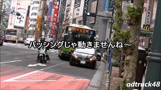 【遅延の原因】バス停前で路駐する車に、パッシングする路線バス!