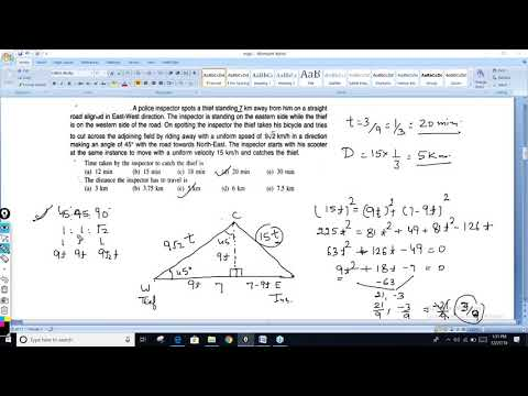 XAT Trigonometry