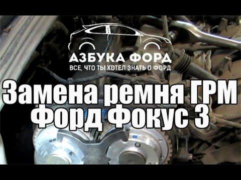 Диагностика автомобиля цена Цены на ремонт автомобилей прайс