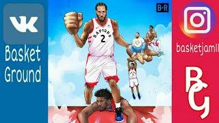Basketball News / Баскетболльные Новости