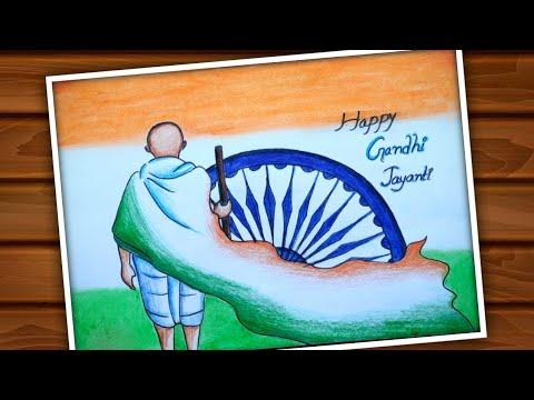 Gandhi Jayanti Drawing Easy Steps / Gandhi Jayanti Drawing Very Easy Step by Step