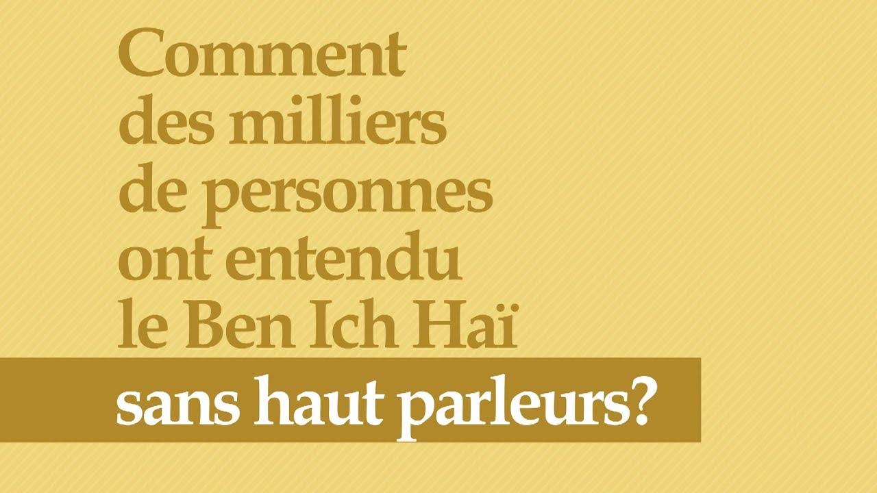 Comment des milliers de personnes ont entendu le Ben Ich Haï sans haut parleurs?