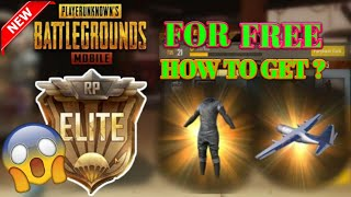 PUBG Mobile | How To Get Elite Royal Pass For Free !
