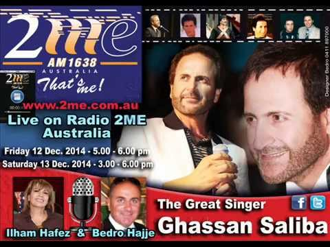 Ghassan Saliba Interview on Radio 2me Australia