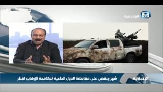 عز العرب للإخبارية: موقف الدول الداعية لمكافحة الإرهاب واضح وهو دعم تغيير السلوك السياسي القطري