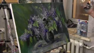 Сирень маслом, уроки рисования в Москве, живопись для начинающих , Сахаров