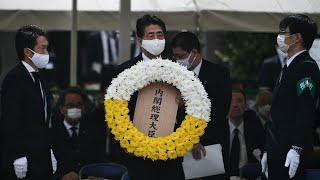 Япония вспоминает жертв ядерной бомбардировки Нагасаки