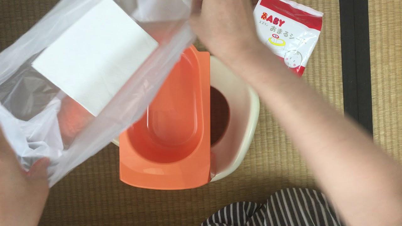 洗い 方 おまる 【おまるの洗い方】おまるシートを使ったら掃除が劇的に楽になった話|をかしぶろぐ