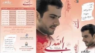 وصف النبي | إلى الله | عبد القادر قوزع