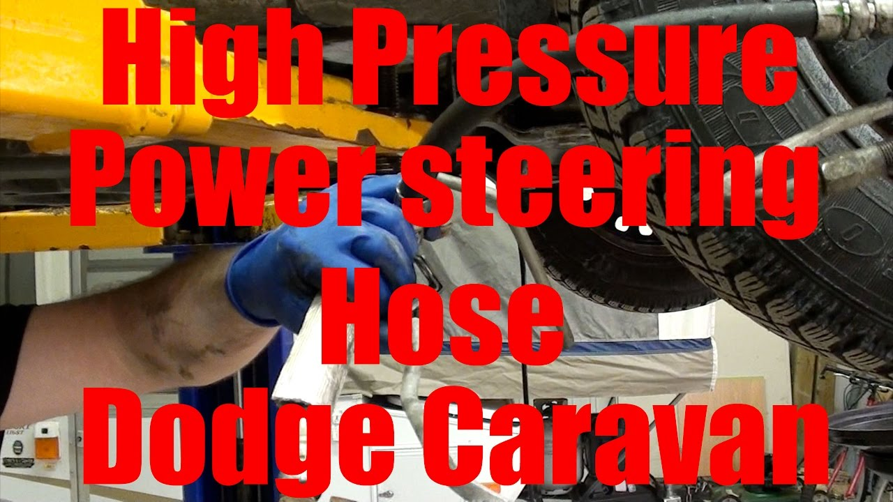 Town And Country Dodge >> 2008 - 2010 Caravan power steering line replacement - YouTube
