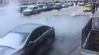 Набережную канала Грибоедова затопило кипятком