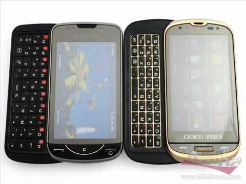 Samsung B7620 Giorgio Armani @ Uniqbe.com