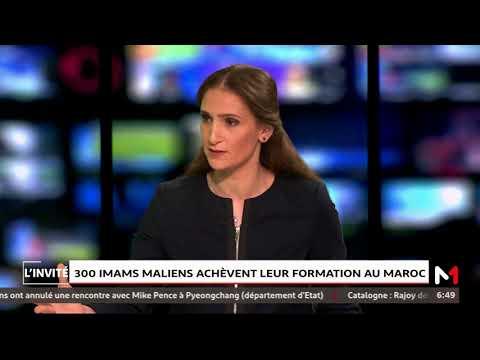 l'invité: Coopération religieuse: le Maroc et le Mali en phase