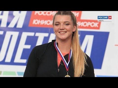 Спортивные новости Тверской области