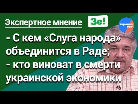 Политолог Ростислав Ищенко отвечает на вопросы зрителей #5