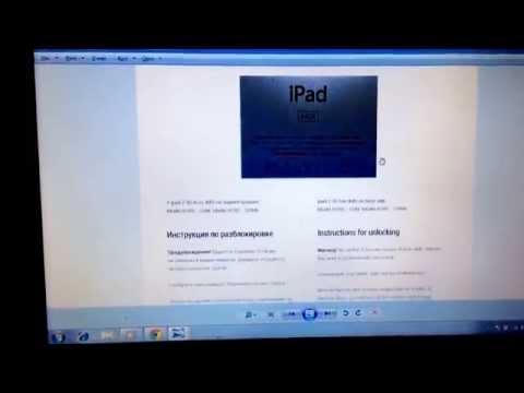 Desbloqueo de icloud para iPad 2, 3, Air, Mini con 3G/4G (con ranura de SIM) Bajo Su propio riezgo!