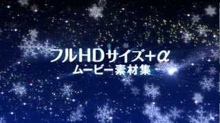 Repeat youtube video ★ロイヤリティフリー  [ フルHDサイズ+α ムービー素材集 ] SAMPLE  MOVIE ★動画素材★