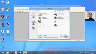 Загрузка Информационной базы 1С Предприятие 8.2