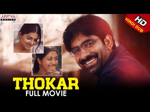 Thokar Full Hindi Dubbed Movie | Ravi Teja, Bhoomika |Aditya Movies