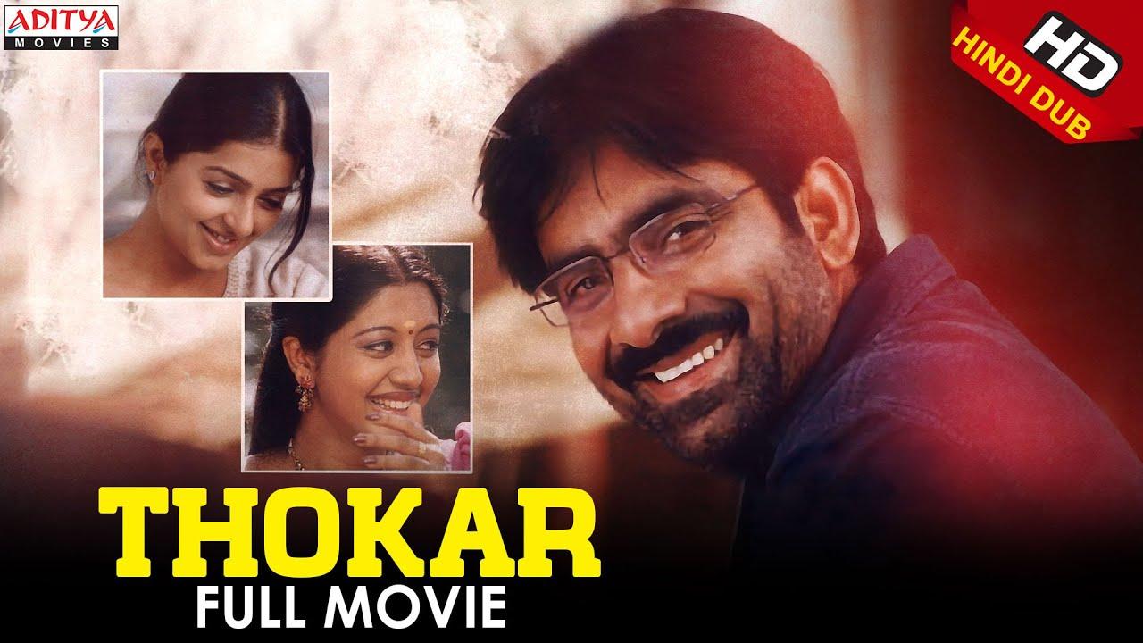 Thokar Full Hindi Dubbed Movie | Ravi Teja, Bhoomika |Aditya Movies