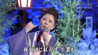 森昌子 - 花魁
