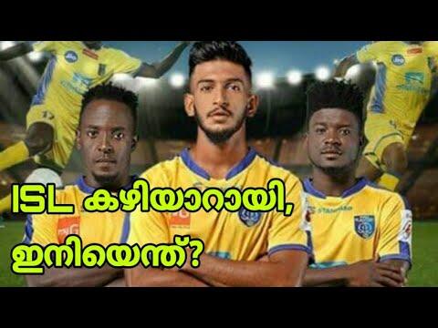 ഐ.എസ്.എൽ കഴിയാറായി, ഇനിയെന്ത്? | Hero Indian Super League 2019 | Kerala Blasters News 2019