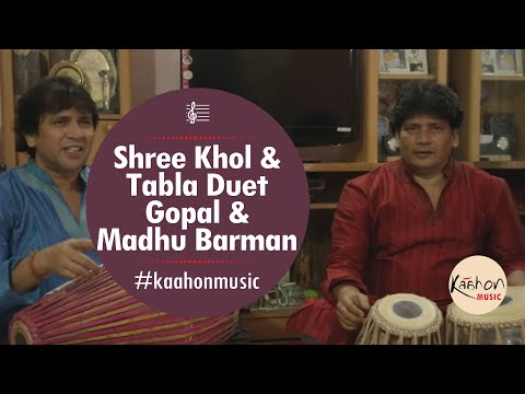 #KaahonMusic - Gopal & Madhu Barman | Shree Khol & Tabla | Tukra | Performance