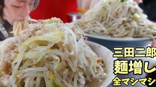 大食い→ラーメン二郎三田本店で麺増し全マシマシを食べた thumbnail