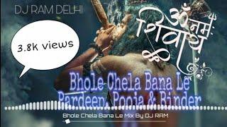 Download New Bhole Song 2019 Bhole Chela Bana Le Pardeep Pooja